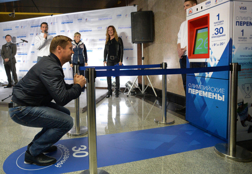 Russian Subway Will Give You A Free Ticket If You Do 30 Squats In Under 2 Mins