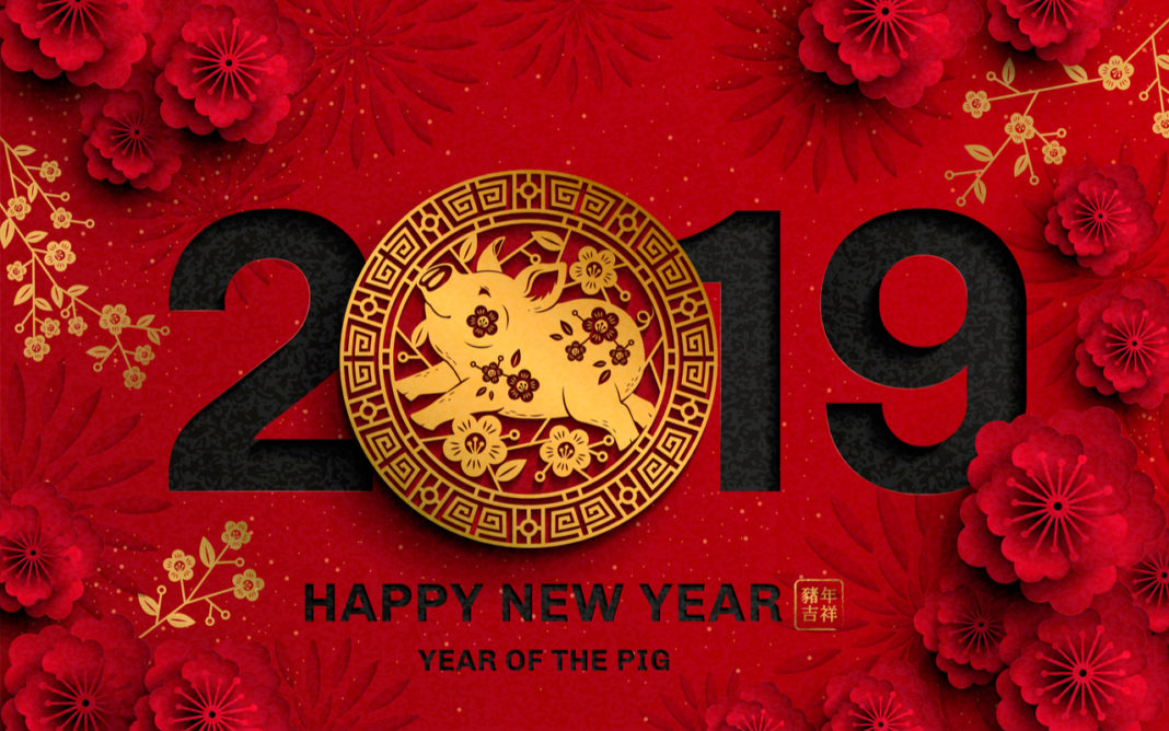 Happy Chinese Lunar New Year: Get Ready For Lots Of Trips & Adventures